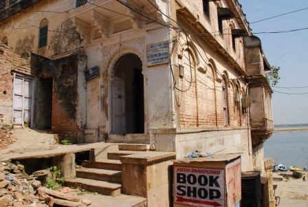 The headquarters of World Literacy of Canada on the ghats of Varanasi, India