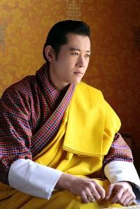 King of Bhutan: Jigme Khesar Namgyel Wangchuck