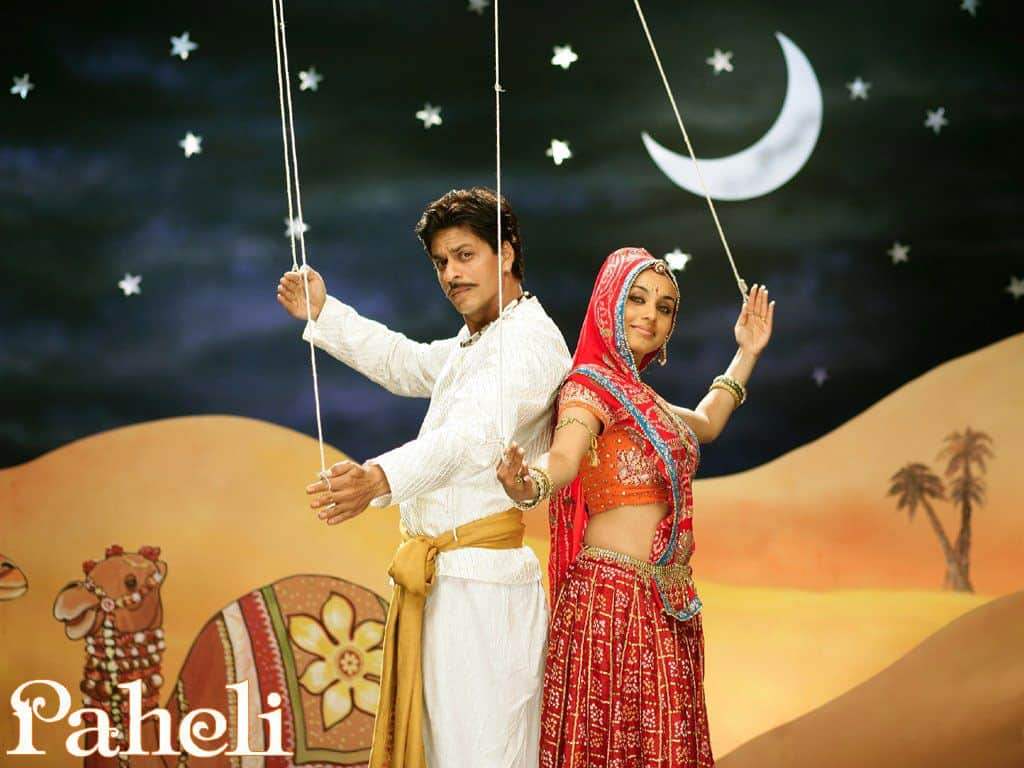 Paheli with Shahrukh Khan and Rani Mukherji
