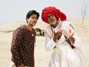 Shahrukh Khan and Amitabh Bachchan in Paheli