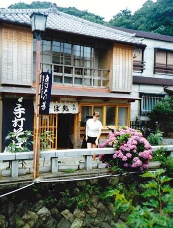 Photograph of Mariellen Ward of Breathedreamgo in Shimoda Japan