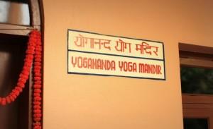 Kriya Yoga Hariharananda Ashram India Paramahansa Yogananda