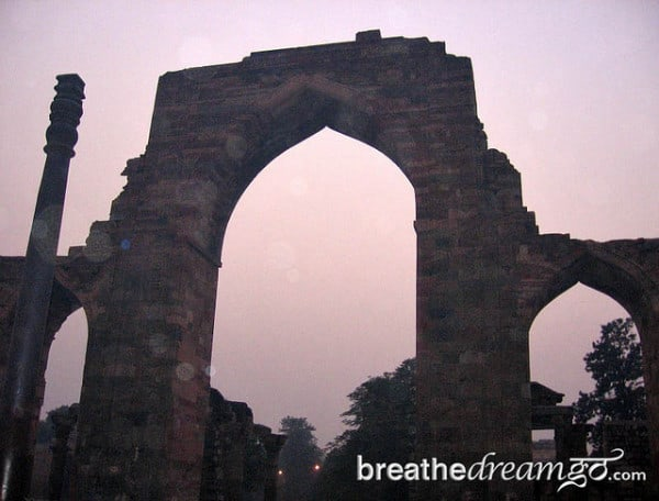 Quatb Minar, Delhi, India, sunset