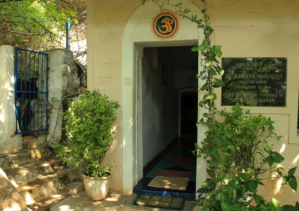 Tiruvannamalai cave entrance