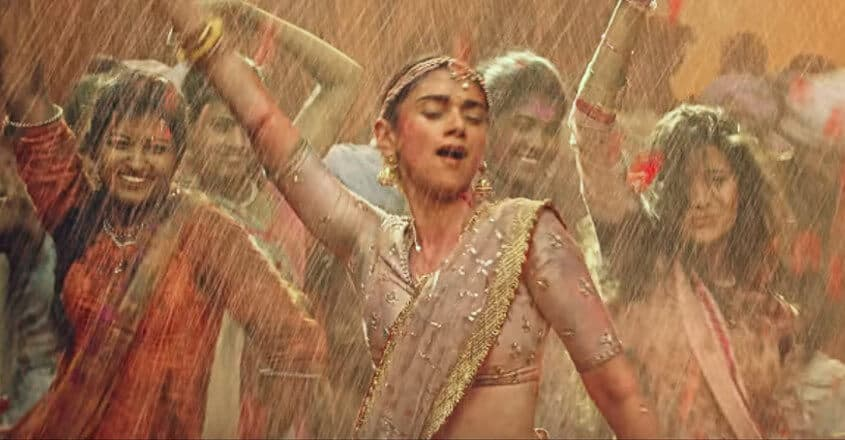 Dancing during monsoon in India