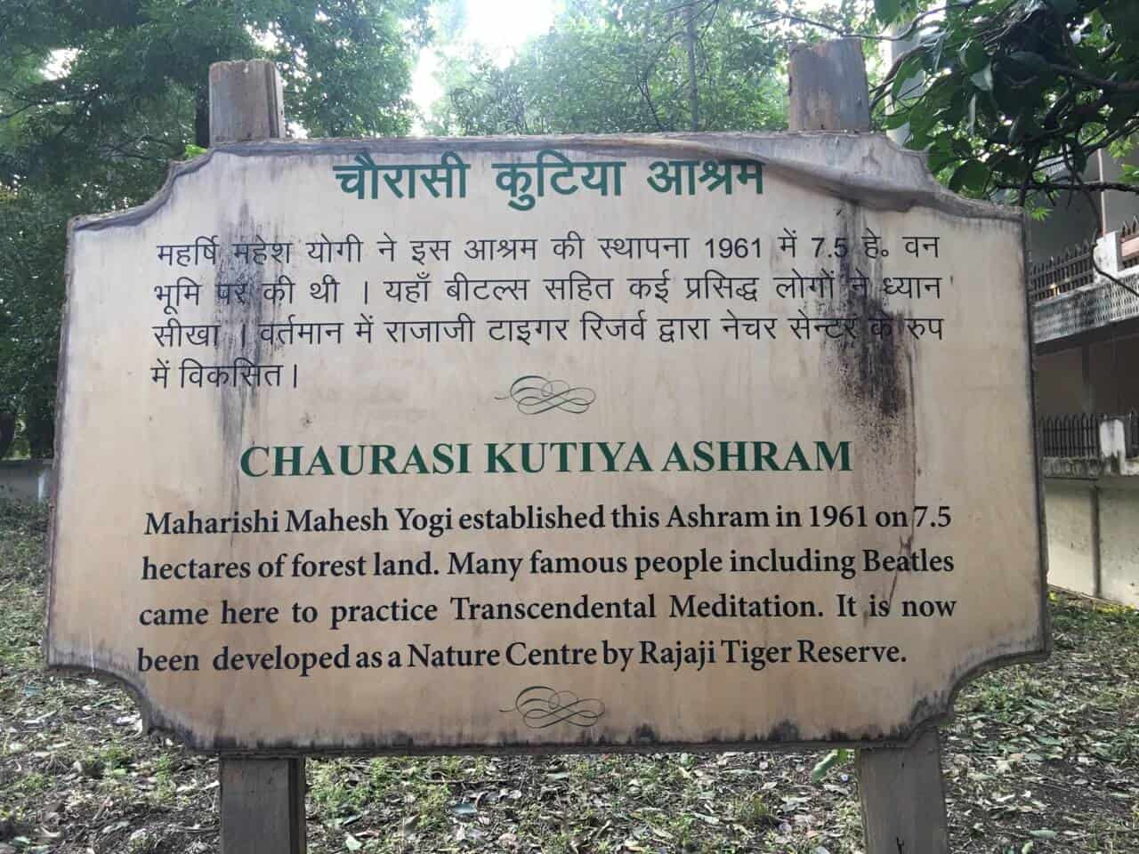 Beatles Ashram, Rishikesh sign