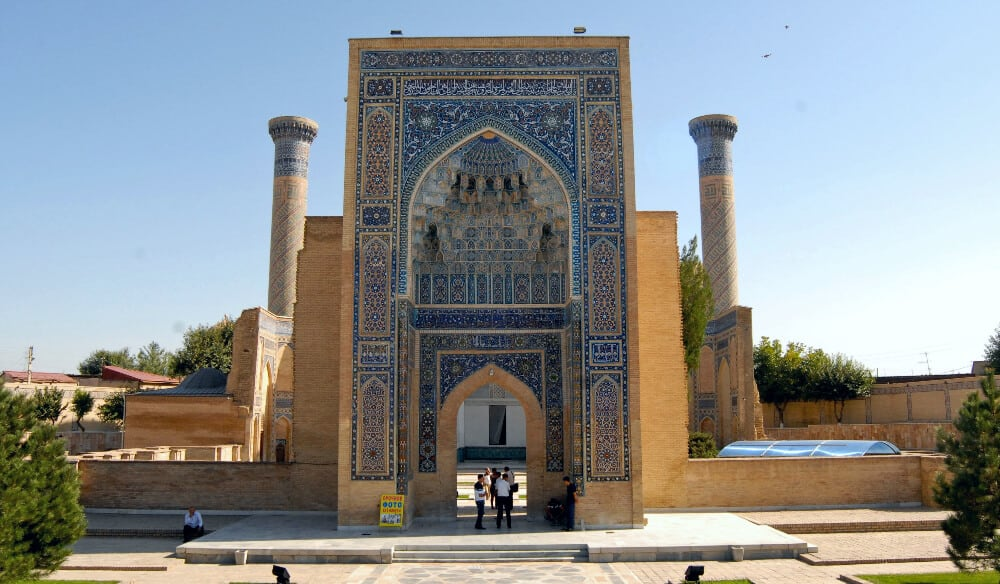 Gur-i Amir, Samarkand, Uzbekistan Tourism