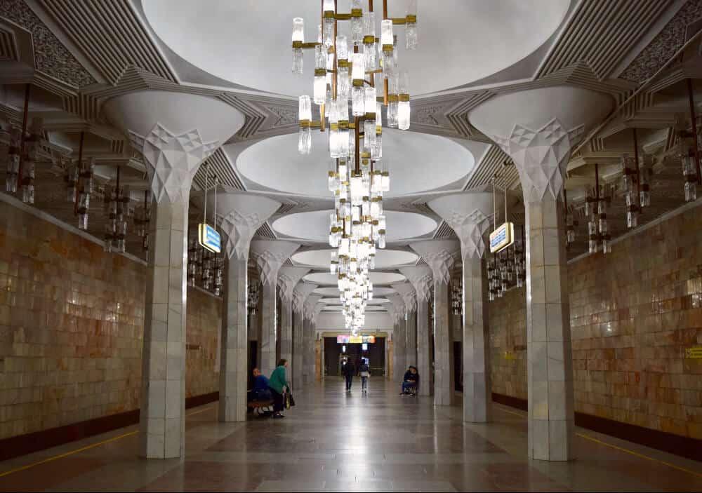 Metro station in Uzbekistan Tourism