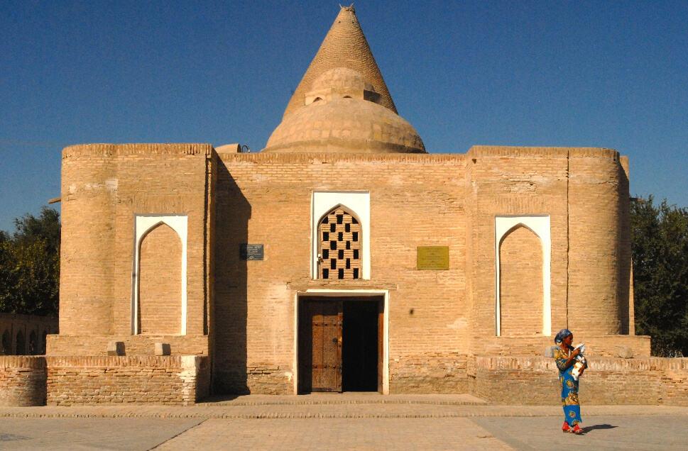Chasma Ayub, Bukhara, Uzbekistan Tourism